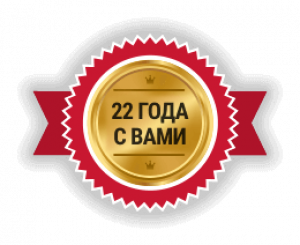 22 года